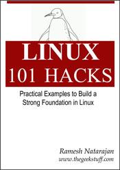 книга linux 101 hacks - в электронном виде - скачать бесплатно